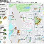 小野学区ハザードマップ