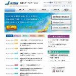 リンク J-SHIS 地震ハザードステーション