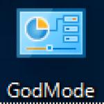 Windows 10の隠し機能「ゴットモード」