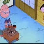 囲碁入門講座通信 第20号