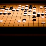 囲碁入門講座通信 第24号
