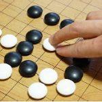囲碁入門講座通信 第31号
