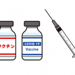 新型コロナワクチンの接種券が来ました