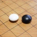 囲碁入門講座通信 第32号