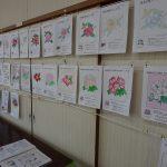 いきいきサロンぬり絵コンテストとミニ展示会開催 No7