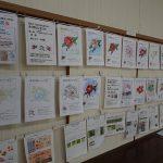 いきいきサロンぬり絵コンテストとミニ展示会開催 NO6