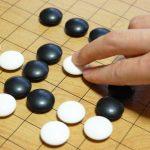 囲碁入門講座通信 第38号