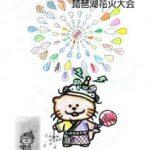 いきいきサロンぬり絵コンテスト  No14